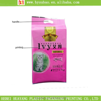 Side gusset plastic pet food packaging bag/side gusset bag with handle for pet food