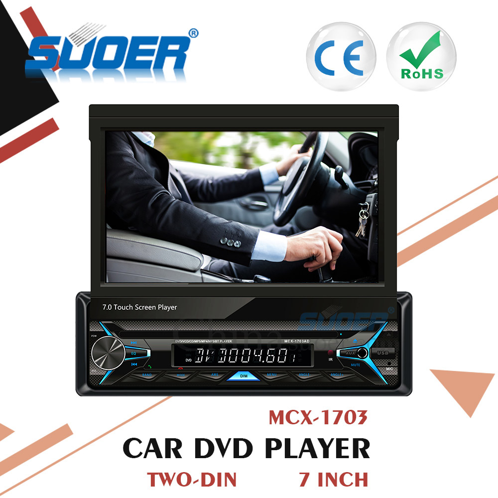 Suoer New Car DVD/MP5 Player 7 Inch Touch Screen Player with Detachable Panel