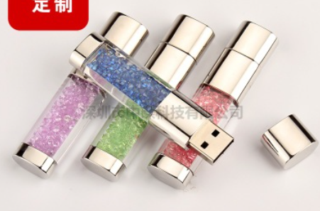 Crystal USB Sticks LED activity light blink on read or write operations