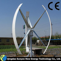 Direct factory 500W Vertical axis wind turbine generator with CE certificate (Other power is optional)