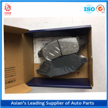 Auto Spare Parts Front Pad Brake for Toyota Hilux 2004- 04465-0K290