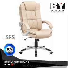 BINYU HIGH BACK EXECUTIVE OFFICE CHAIR LEATHER SWIVEL, RECLINE, ROCKER COMPUTER DESK FURNITURE BY-8661-1