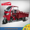 cheap cargo tricycle with front cover