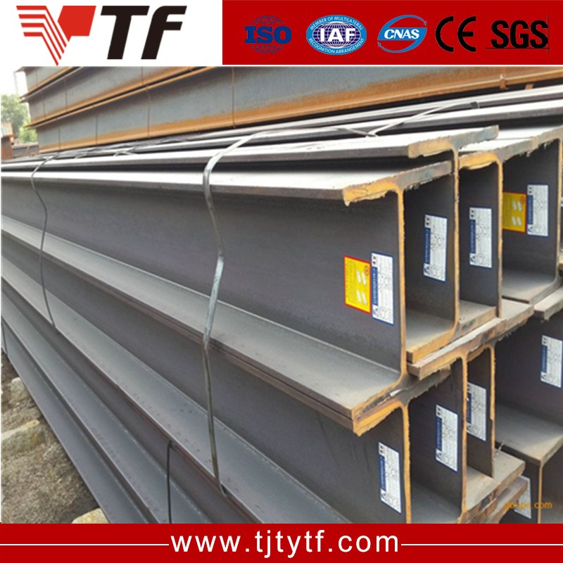 china steel supplier construction materials MS steel tianjin used steel beams sale