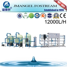 Over 29 years brand mineral water treatment plant usa/models completely water machine/water filtering equipment