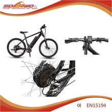 Sobowo S55 250W Battery Operated Motor Electric Bicycle For Sale