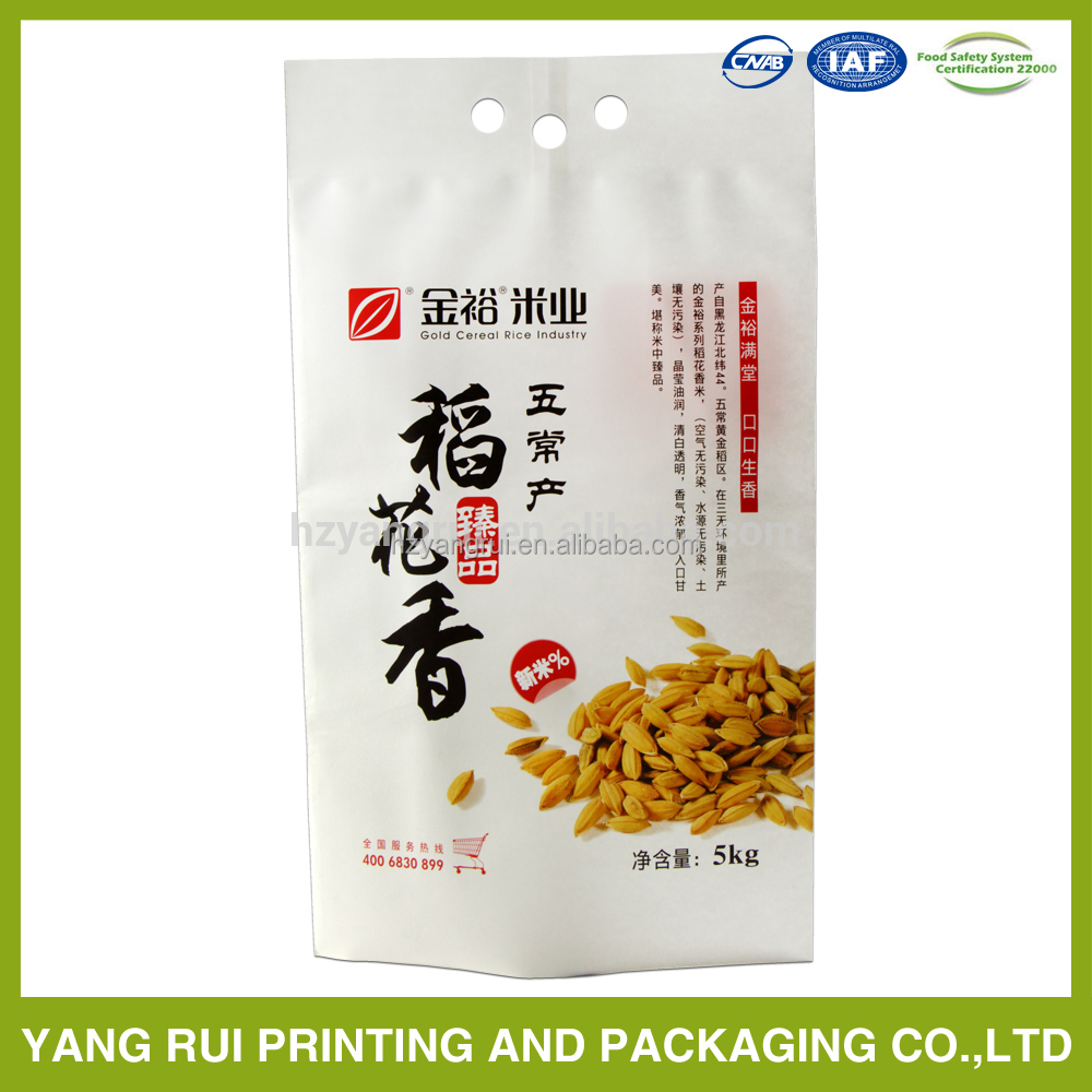 rice bags laminated pp woven bag with pearl film for packing rice 10kg rice paper bag