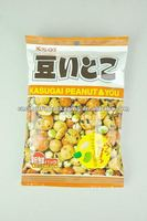 plastic bags clear/sterile plastic bags/food bags for peanuts snack