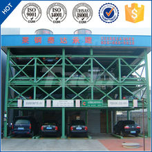 psh 4 floor smart automated carousel parking system/parking system project