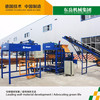 Hot sale QT4-25 full automatic fly ash brick making machine cost