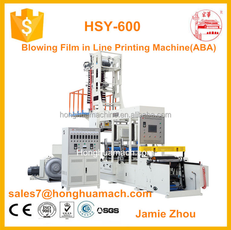 high and low density polyethylene package film blowing extruder