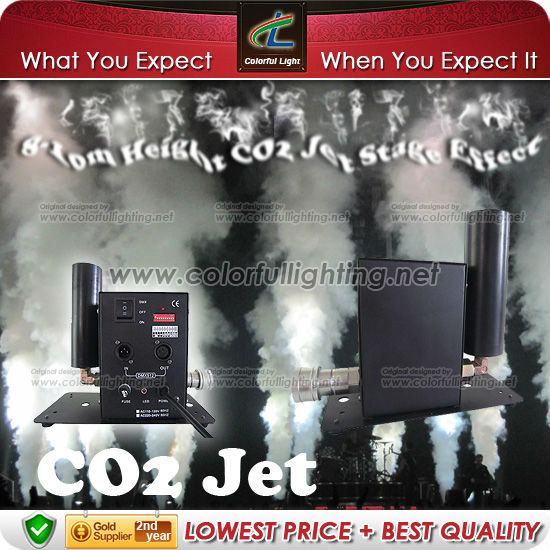 CO2 Jet Machine Special Effects for Parties