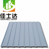 color painted steel roofing sheet
