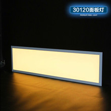 36w 600x600 300x1200mm sensor led panel light for balcony corridor lighting