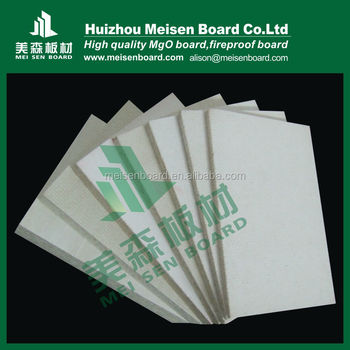 2017 new Magnesium oxide board