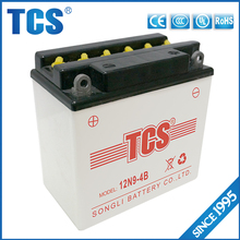 the latest model high quality 12v 8ah motorcycle battery for motorbike