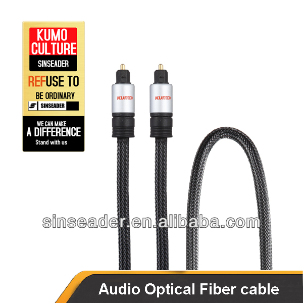 Toslink audio video cable