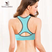 Price Favourable Suitable Oem Service Sweet Padded Sports Bra