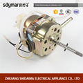 Hot-sale high quality electric fan motor my orders with alibaba