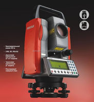 best sell nice price high accuracy total station Pentax R425VN