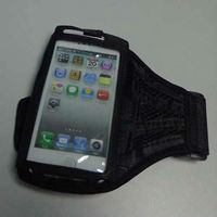 For iPhone 5 Armband, Gym Outdoor Sport Running Armband Strap Case Cover