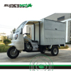 Cargo Tricycle With Insulation Steel Box/Three Wheel Motorcycle