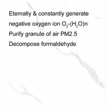 Constantly generate oxygen anion functional tile purify air PM2.5 decomposition formaldehyde full polishing glaze