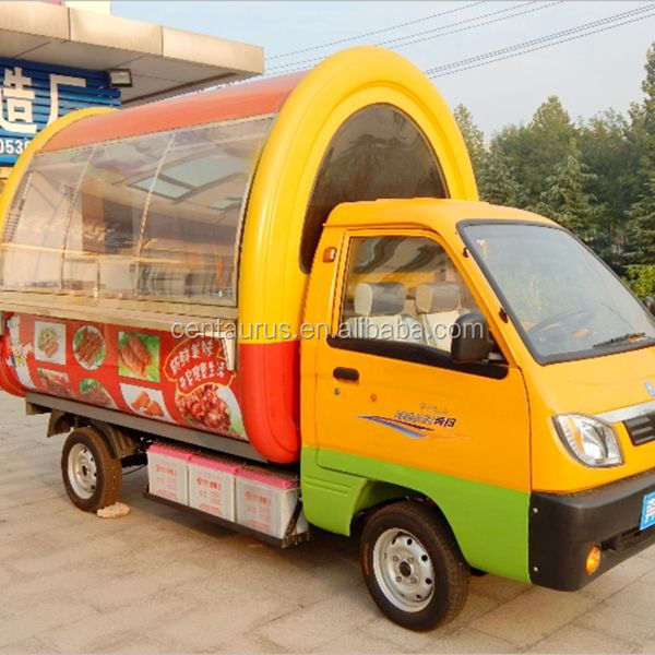 2017 hot selling mobile food cart price food transport cart with lowest price