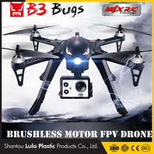 new 2017 inventions toys 2.4Ghz 4CH brushless motor rc quadcopter gimbal mjx bugs 3 vtol uav fixed wing drone esc without camera