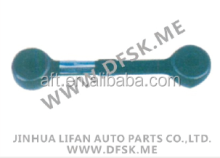 TIE ROD END FOR XIALI, AUTO SPARE PARTS