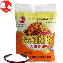 OEM acceptable high quality double acting baking powder of food raw materials for cookies biscuits
