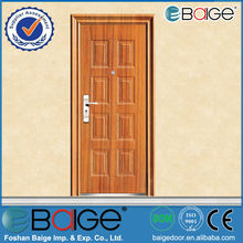 BG-S9031B Israel mobile home security doors