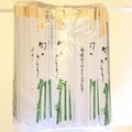 Disposable Wooden Chopsticks Decorative Bamboo Sushi Sticks