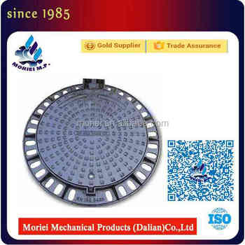 High quality Cast and Forged Manhole Cover