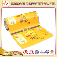 Printed Laminating Plastic Roll Film For