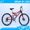 Tianjin factory-based manufacturer 18 speed full suspension bikes made in china
