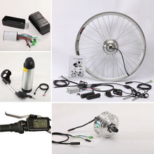 china 36v 250w front/rear wheel brushless geared hub motor E bike kits