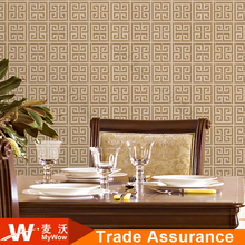 wholesale Africa best selling project pvc wallpaper