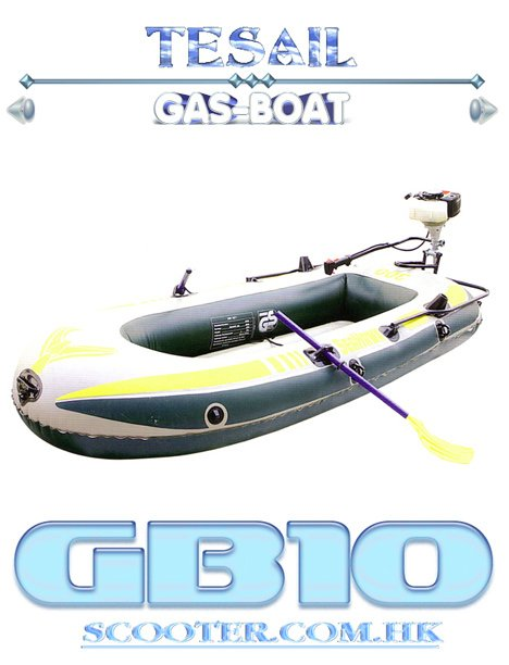 Inflatable Gas Boat With Pump And Oars 2-4 Person Capacity