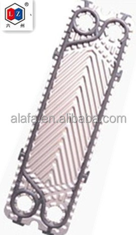 Alfa laval M3 plates,heat exchanger components