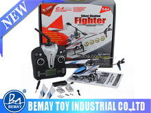 Brushless 4ch helicopter unbreakable rc helicopter 4 ch