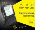 outdoor IP65 waterproof pf>0.9 10w led flood light slim