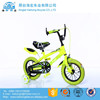 2016 latest hot selling 20 princess girls bicycle/cycle colorful kid bikes on sale/ factory price children bicycles
