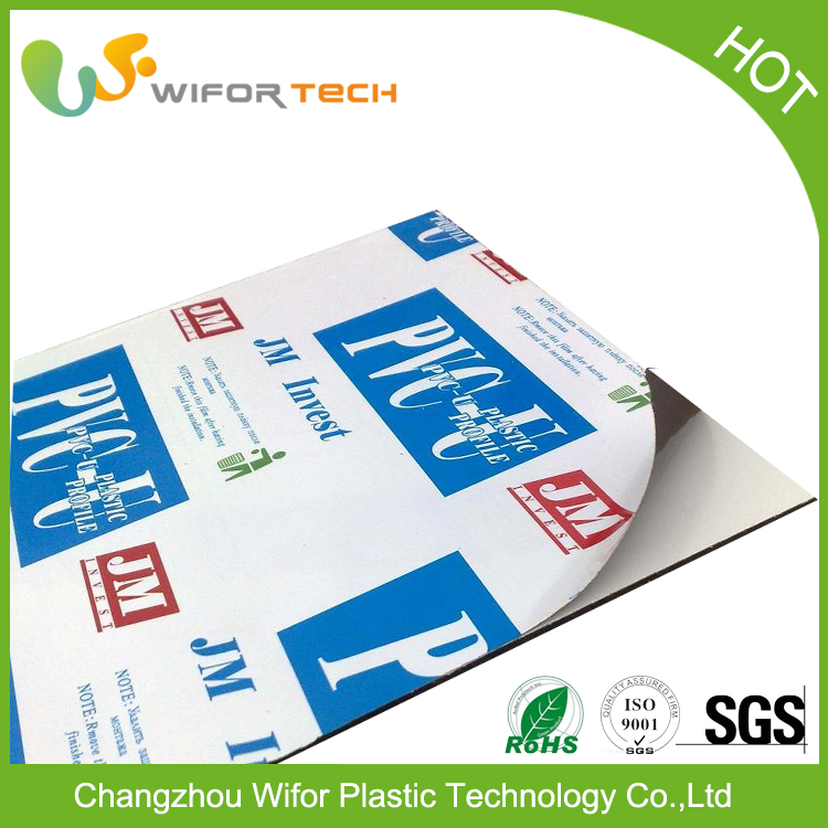 Free Sample Worldwide Plastic Cover Film