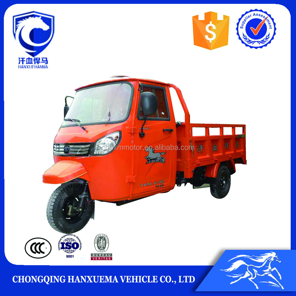 2016 Best popular cheap auto rickshaw van closed cabin cargo tricycle