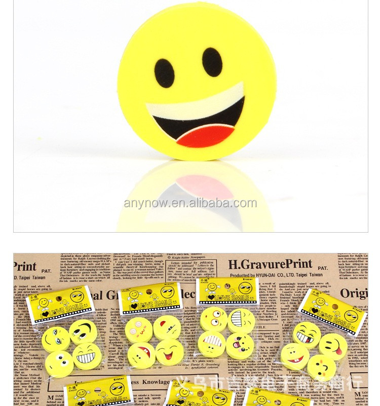 Always smile yellow funny face shaped cute expression mini cartoon children play eraser things