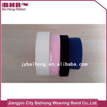 exercise elastic band/plain elastic webbing/patterned elastic webbing for garment