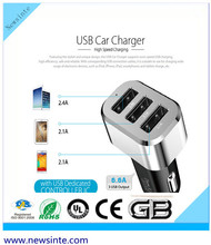 Cool and fashion 12v handphone charger with high quality