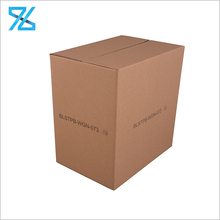 Wholesale Custom Kraft Paper Cardboard Folding Shipping Carton Packaging Paper Box For Packaging