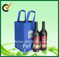 Eco-friendly reusable PP non woven wine bottle bags